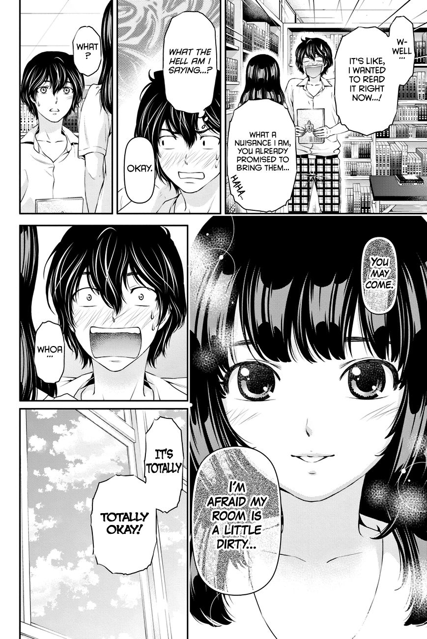 Domestic Girlfriend, Chapter 21 We're family, aren't we! image 015