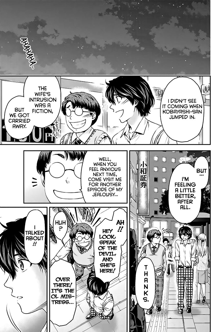 Domestic Girlfriend, Chapter 5 Who is the real you image 014