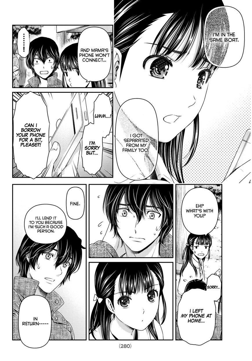 Domestic Girlfriend, Chapter 67 The New Year Without Hina image 012