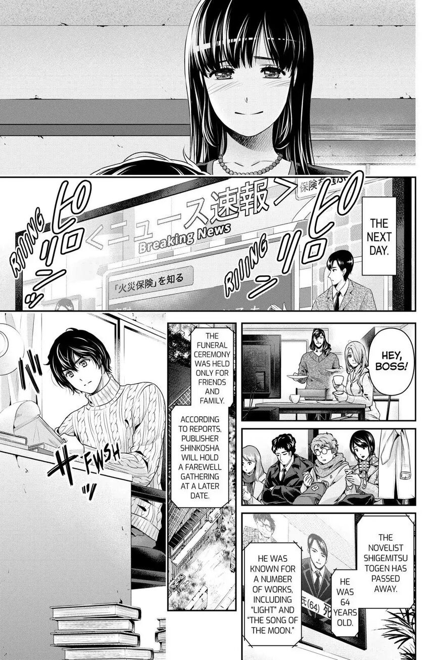 Domestic Girlfriend, Chapter 256 image 005