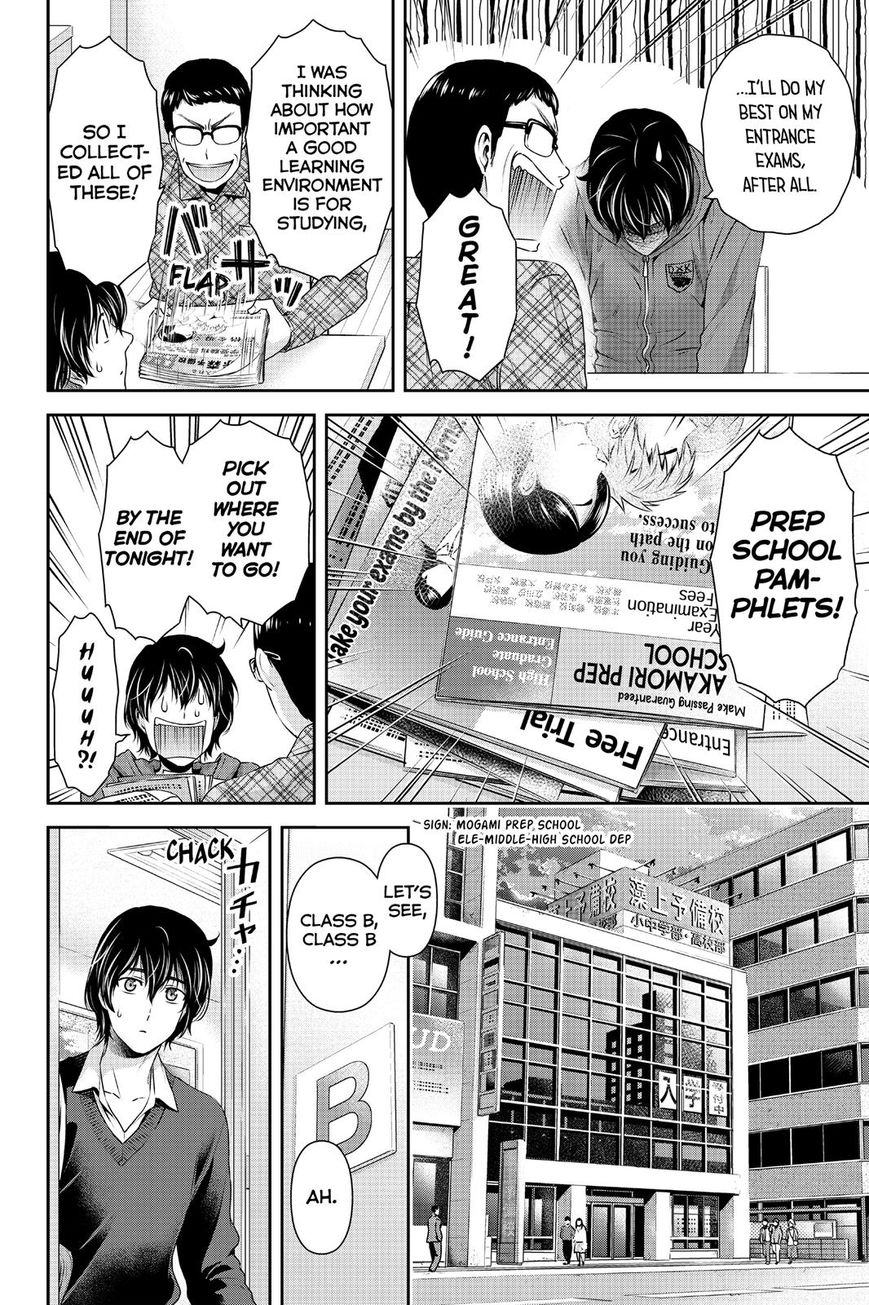 Domestic Girlfriend, Chapter 118 Future Decisions image 014