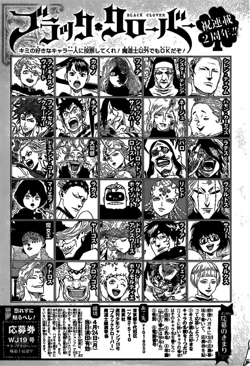 Black Clover, Chapter 105 The Two New Faces image 019