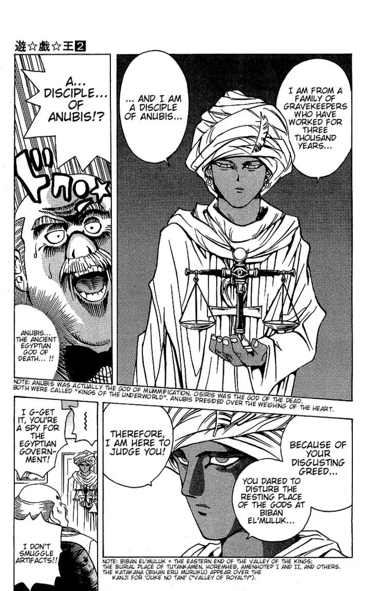 Yu Gi Oh, Chapter Vol.02 Ch.013 - The Man From Egypt, Part 1 image 021