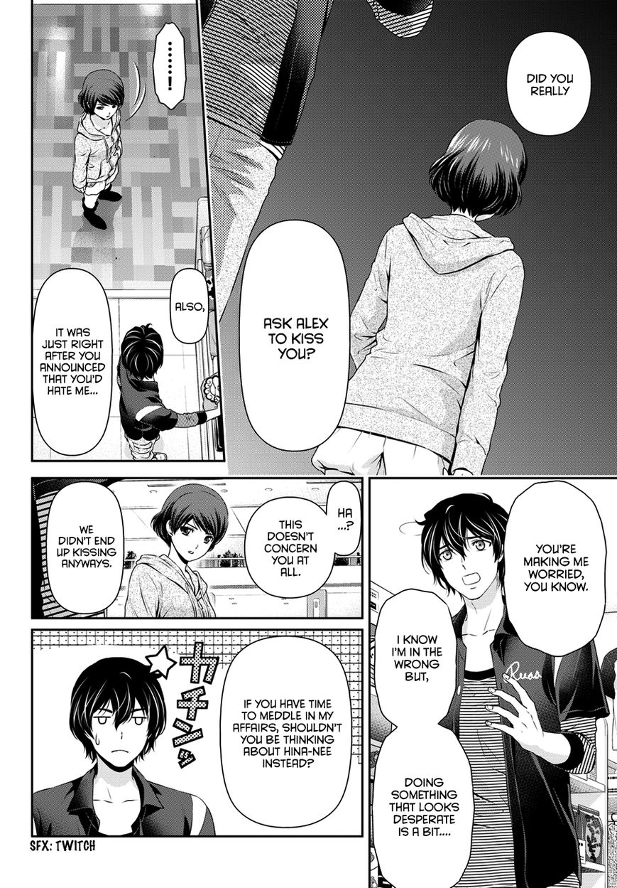 Domestic Girlfriend, Chapter 49 It's the field trip! image 011