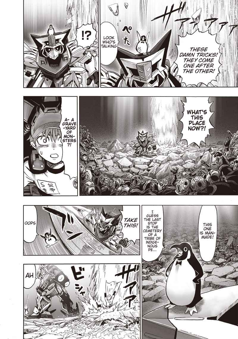 One Punch Man, Chapter 100.5 image 013