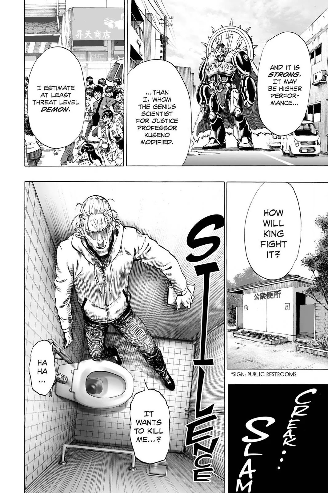 One Punch Man, Chapter Onepunch-Man 38 image 027