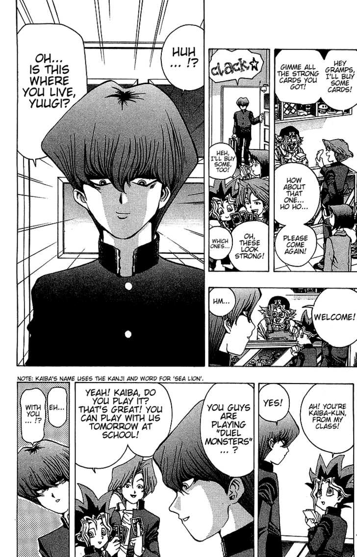 Yu Gi Oh, Chapter Vol.02 Ch.009 - The Fanged Cards, Part 1 image 004