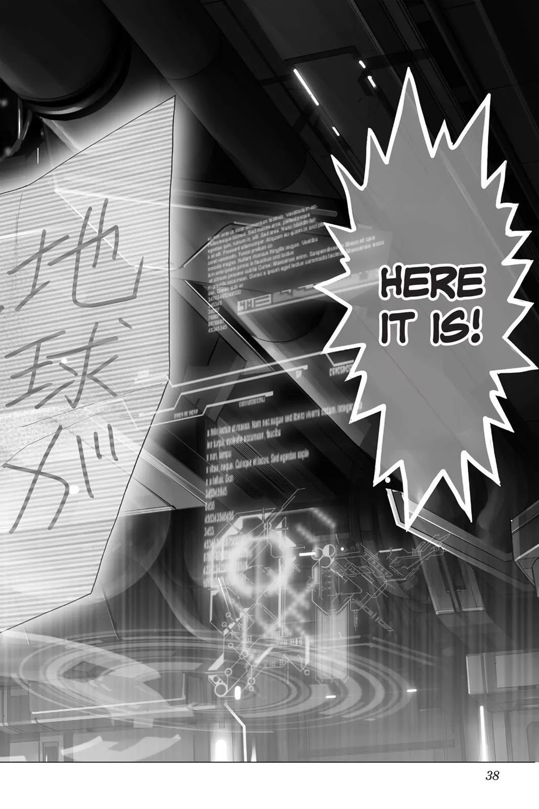One Punch Man, Chapter Onepunch-Man 31 image 012