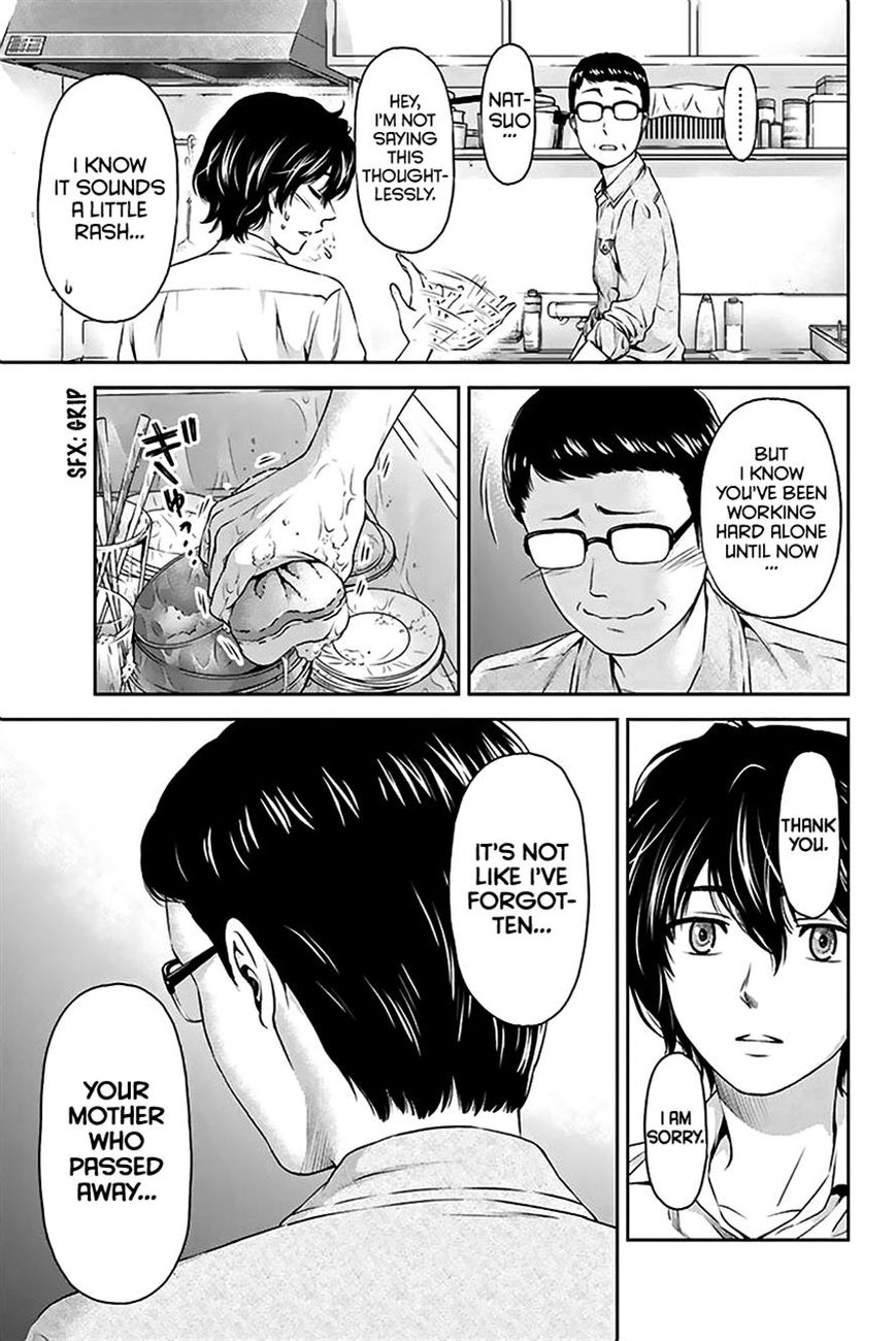 Domestic Girlfriend, Chapter 2 Under the same roof against my wildest expectations image 016