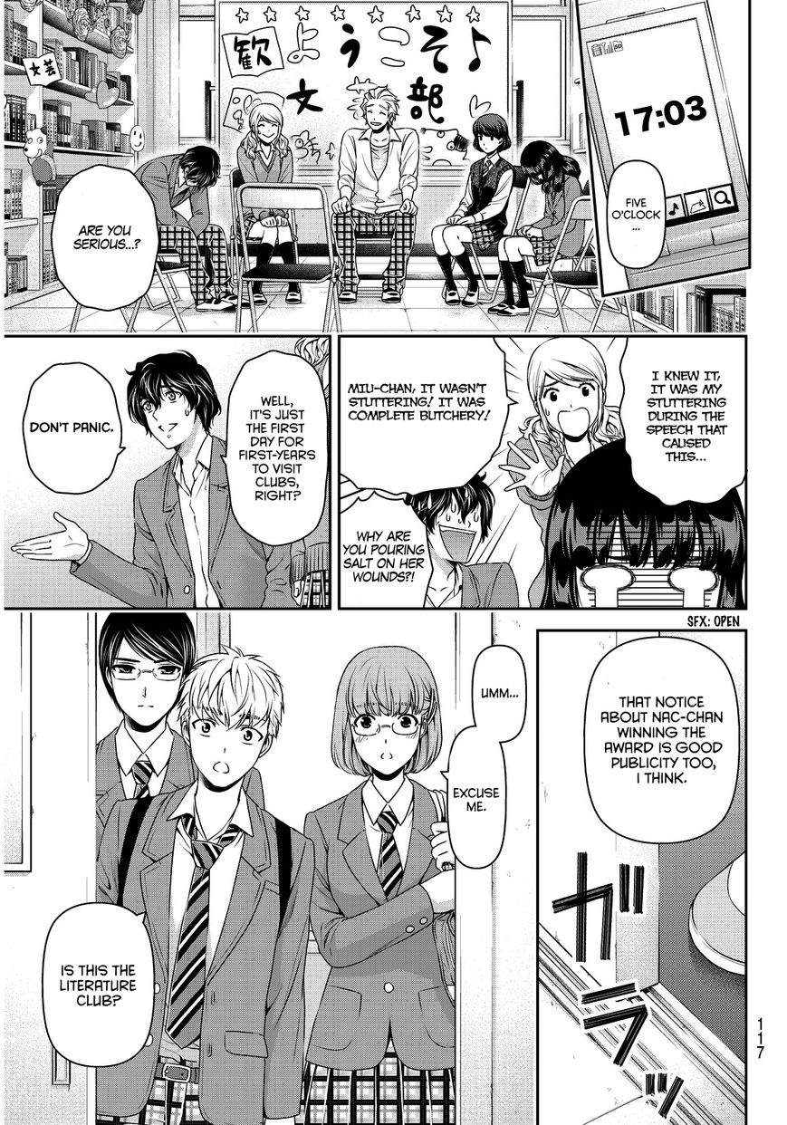 Domestic Girlfriend, Chapter 73 New Winds image 011