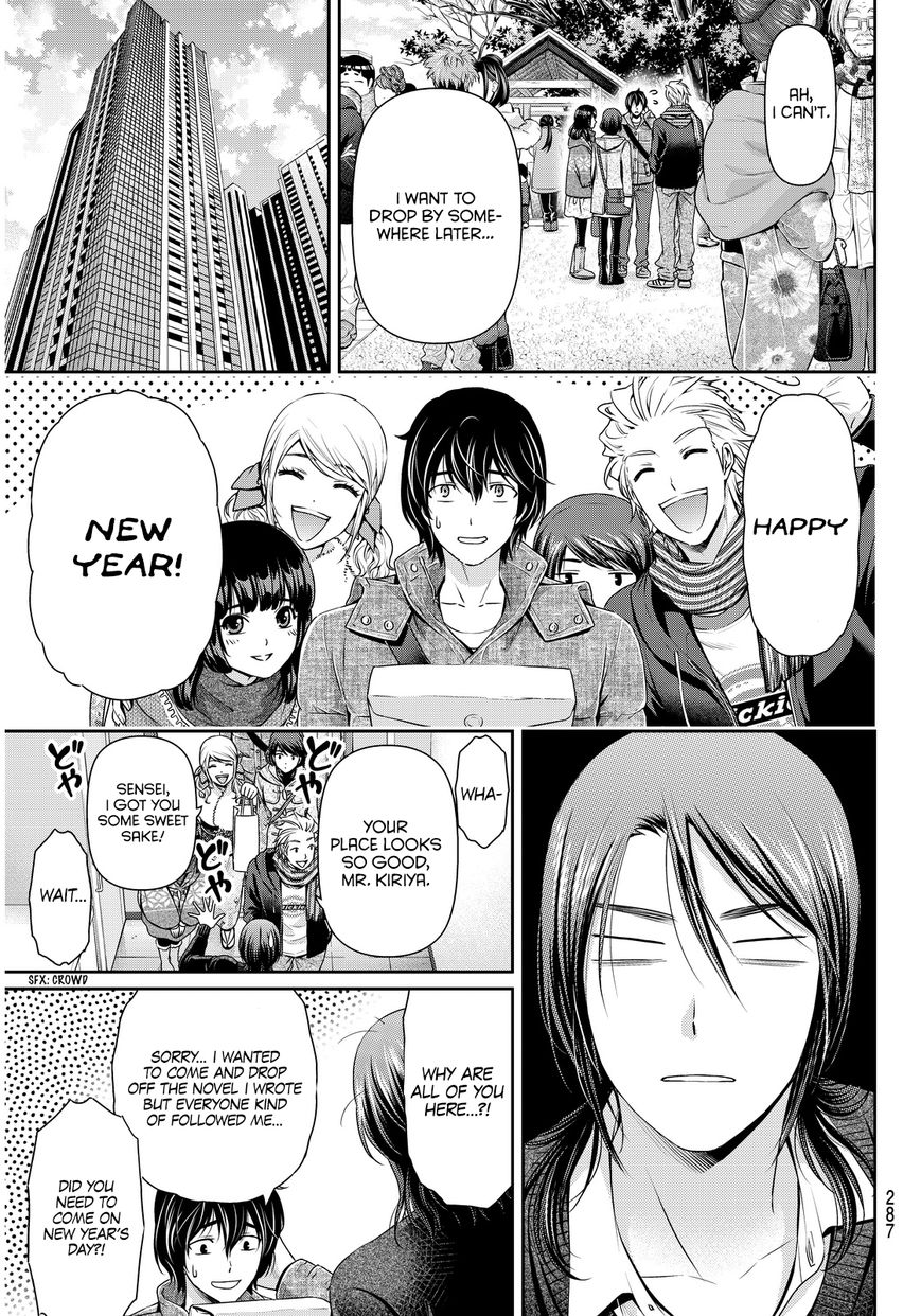 Domestic Girlfriend, Chapter 67 The New Year Without Hina image 019