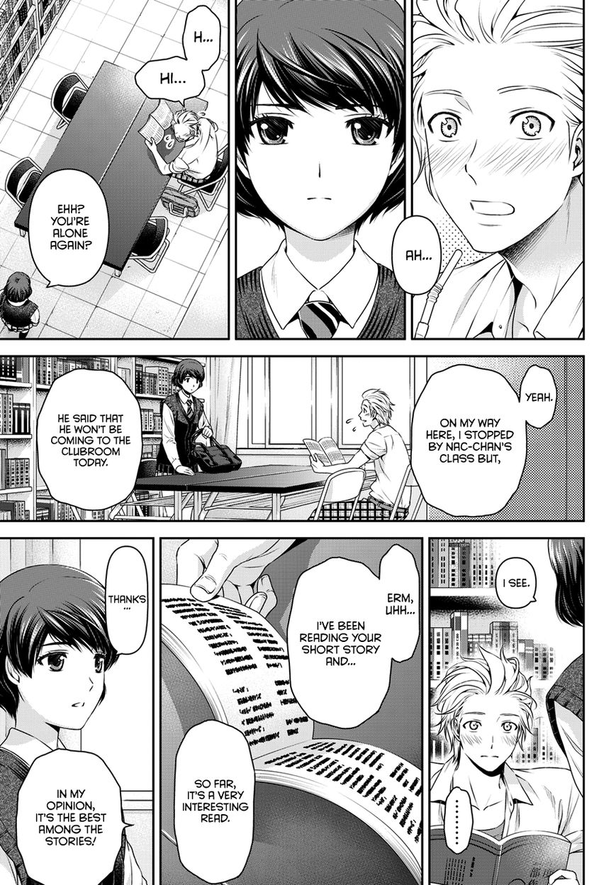 Domestic Girlfriend, Chapter 48 Respective kisses image 014