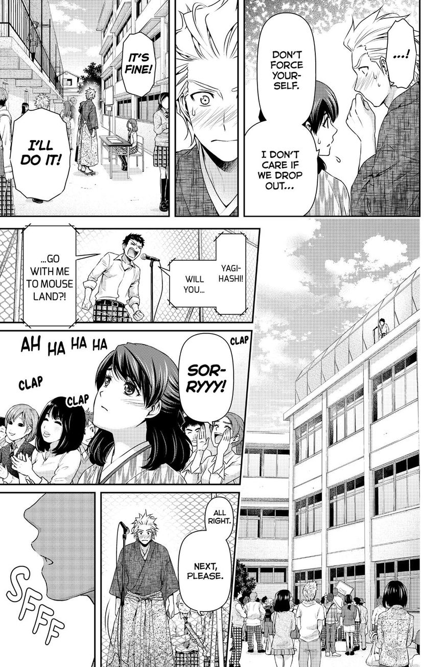 Domestic Girlfriend, Chapter 113 The Culmination of Feelings image 005
