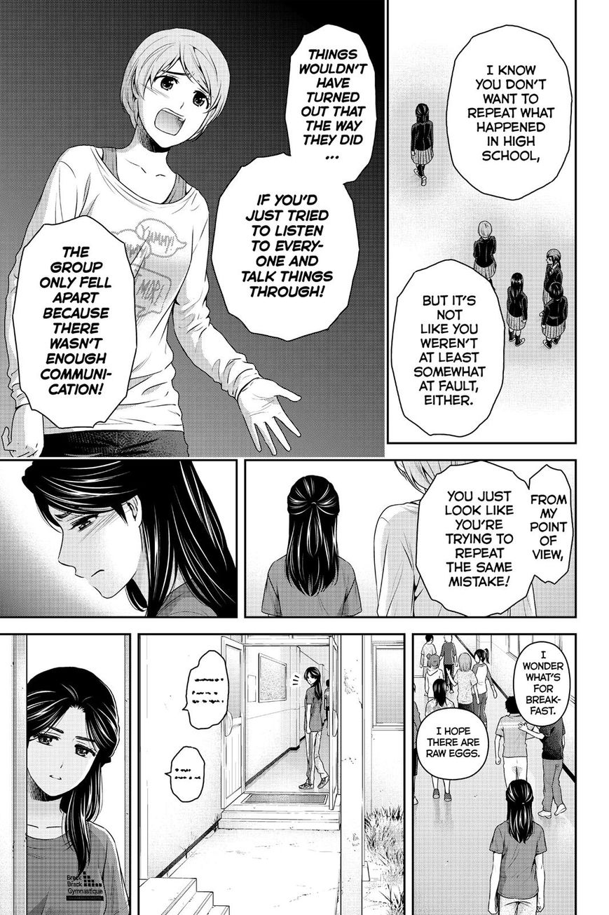 Domestic Girlfriend, Chapter 151 image 013
