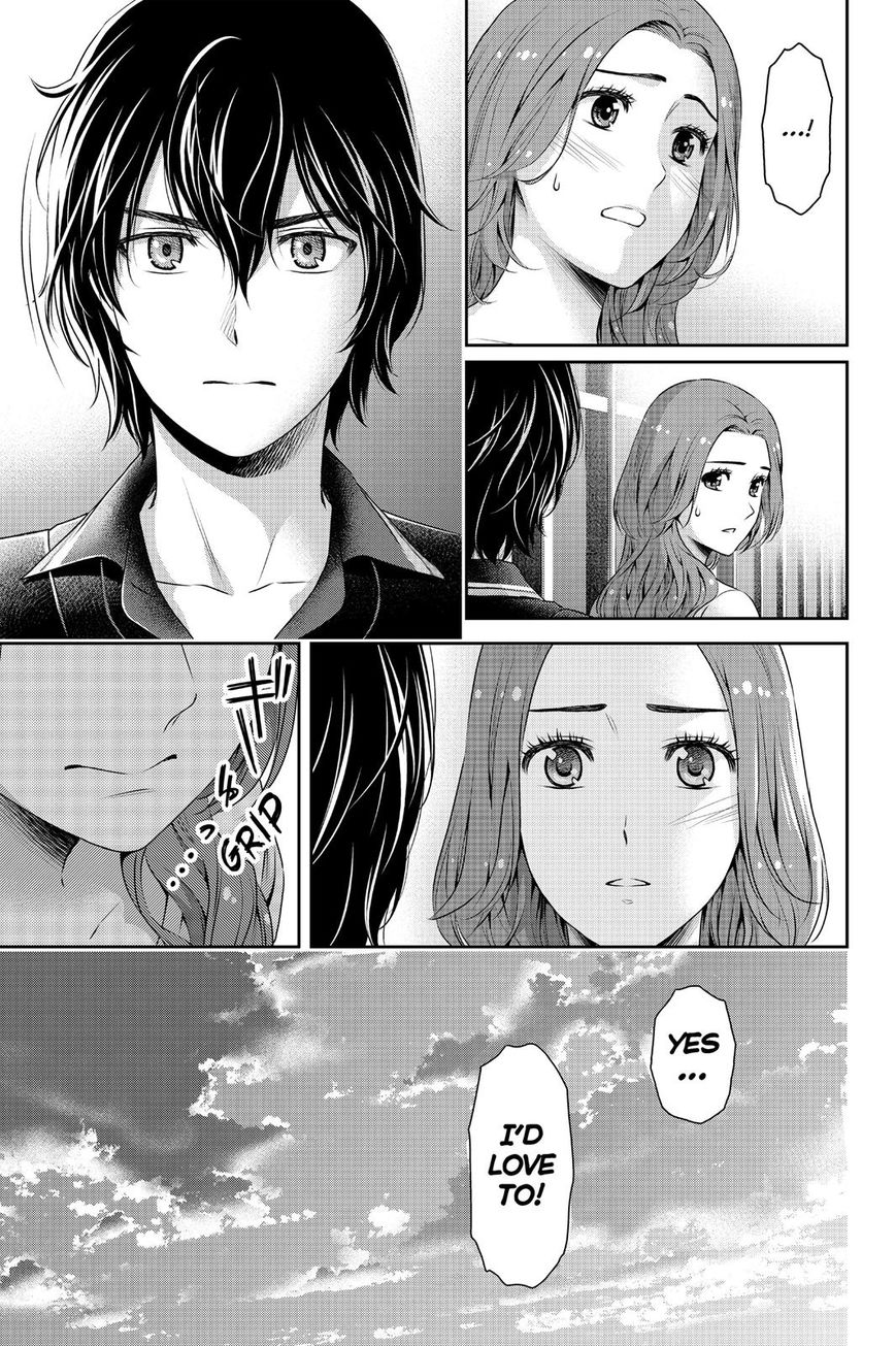 Domestic Girlfriend, Chapter 103 Acting image 013