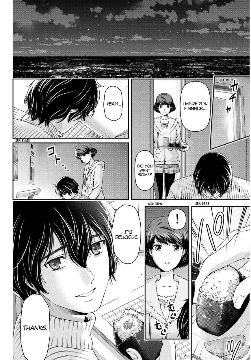 Domestic Girlfriend, Chapter 66 Struggle image 017
