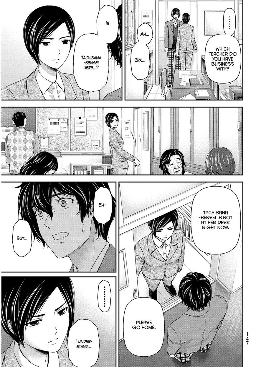Domestic Girlfriend, Chapter 64 Letter image 007