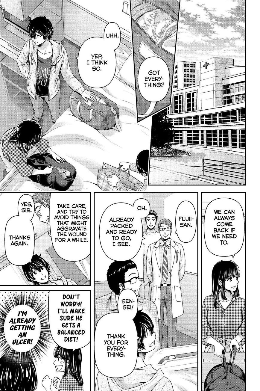 Domestic Girlfriend, Chapter 193 Love Lesson image 015