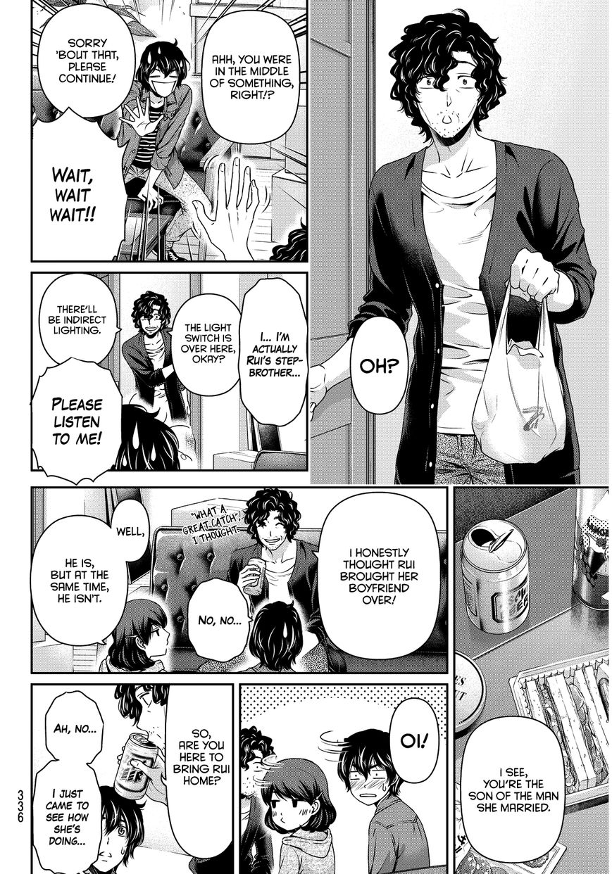 Domestic Girlfriend, Chapter 87 The greatest happiness image 013