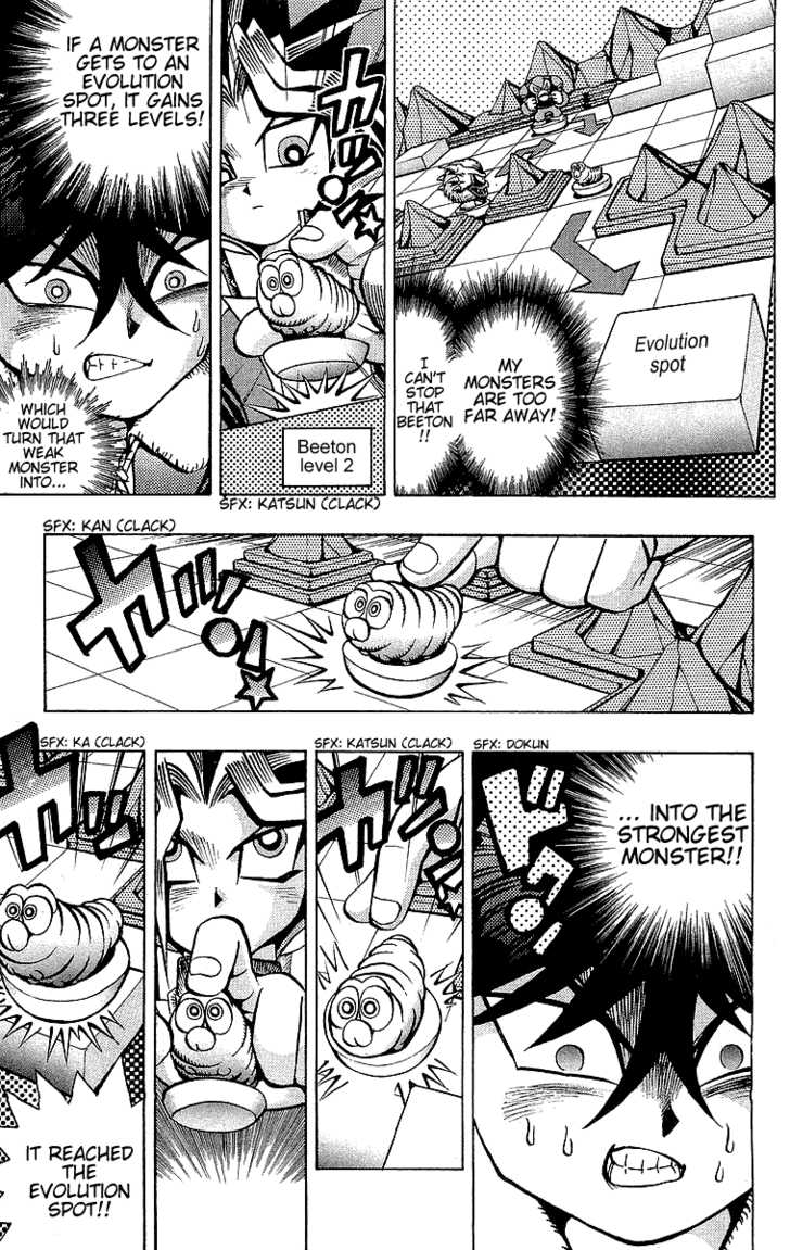Yu Gi Oh, Chapter Vol.05 Ch.035 - Deathmatch On A Gameboard image 013