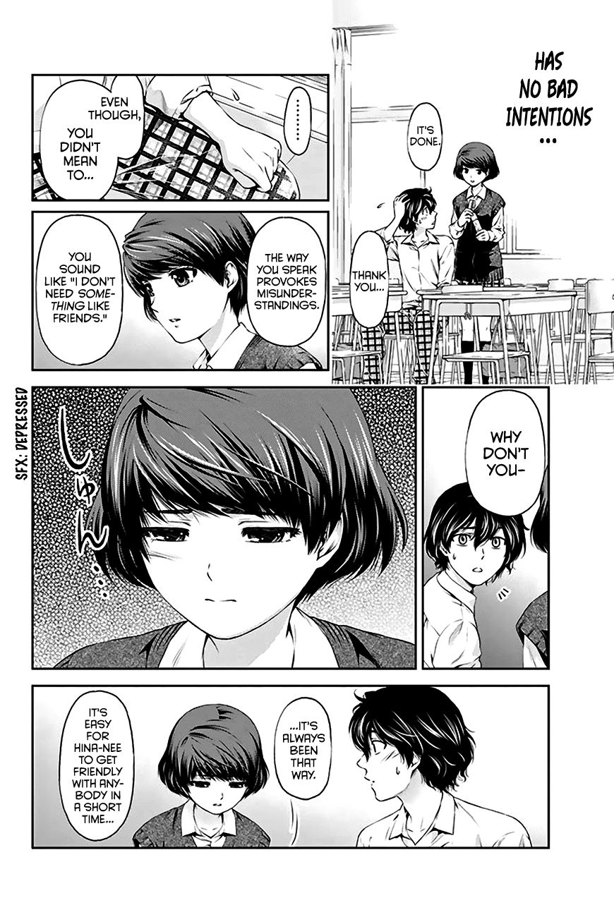 Domestic Girlfriend, Chapter 3 I Can't Communicate Well image 025