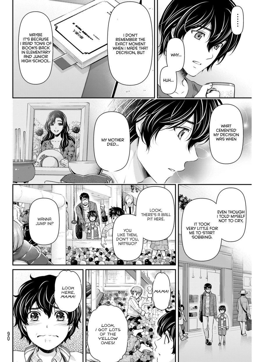 Domestic Girlfriend, Chapter 82 What's Important image 009