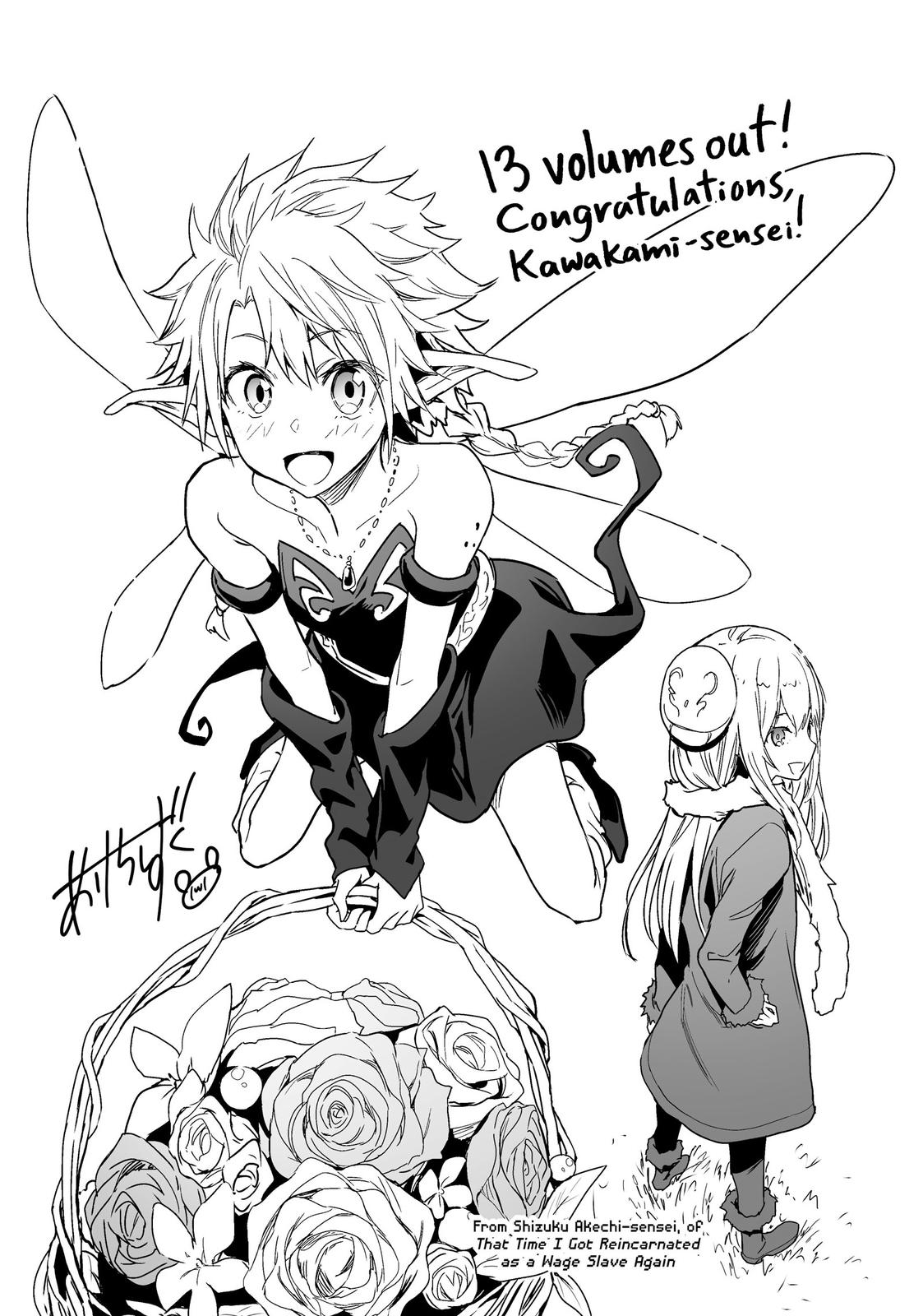 That Time I Got Reincarnated As A Slime, Chapter 63.5 image 020