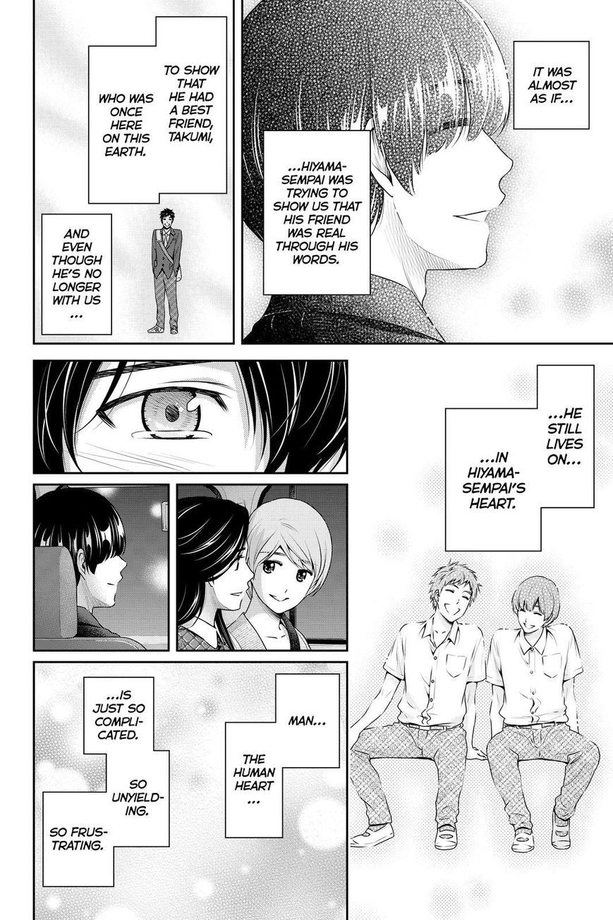 Domestic Girlfriend, Chapter 168 Irregularity Detected in a Lovestruck Girl image 004