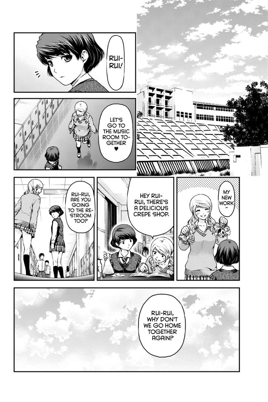 Domestic Girlfriend, Chapter 11 A new love image 014