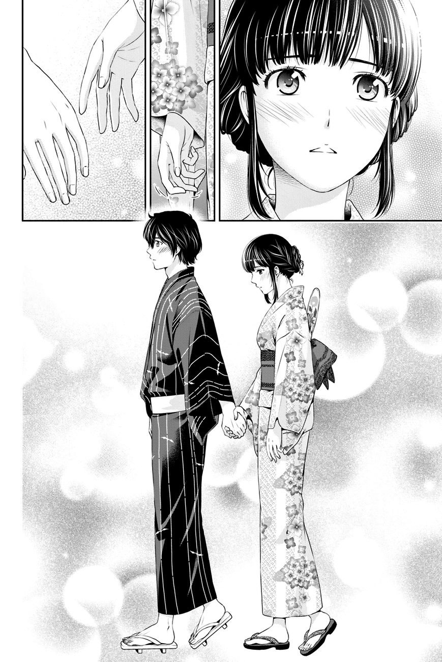 Domestic Girlfriend, Chapter 32 Hina's Decision image 017