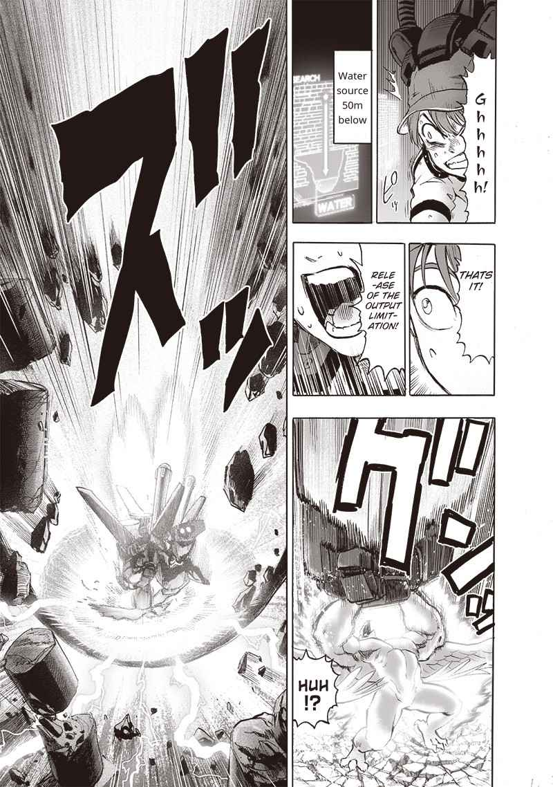 One Punch Man, Chapter 99.5 image 032