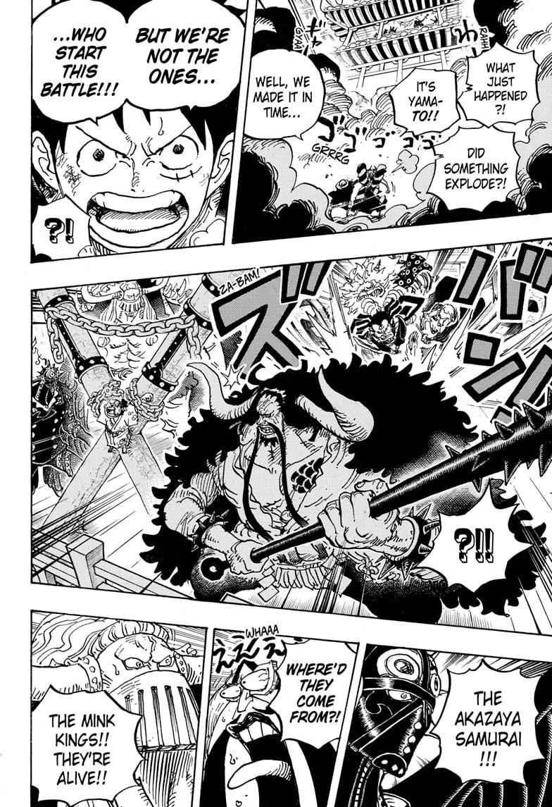 One Piece, Chapter 986 image 013