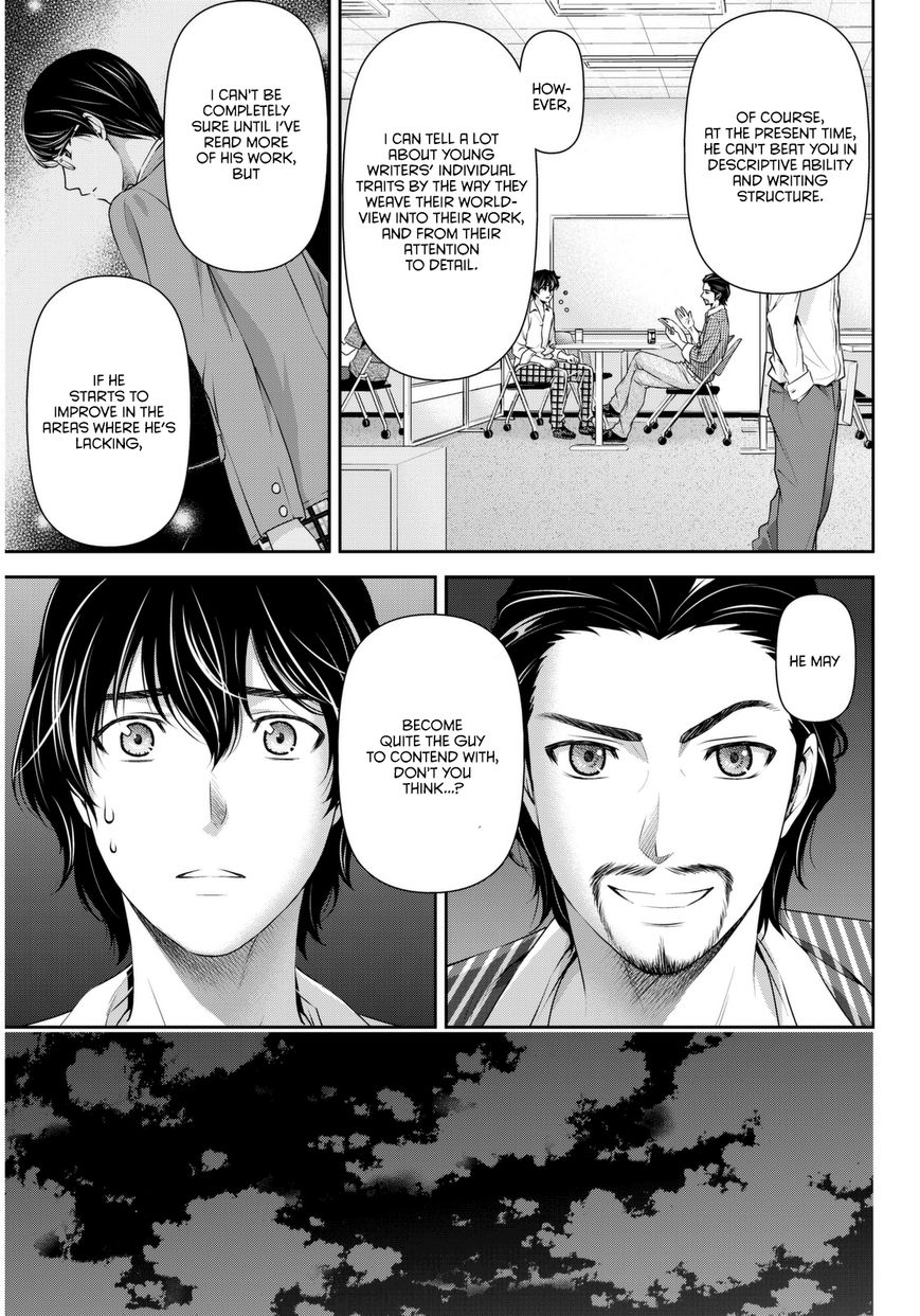 Domestic Girlfriend, Chapter 82 What's Important image 004