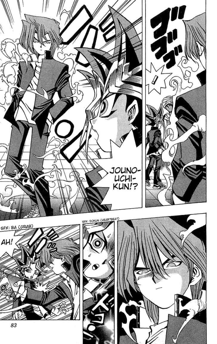 Yu Gi Oh, Chapter Vol.03 Ch.019 - Final Game image 005