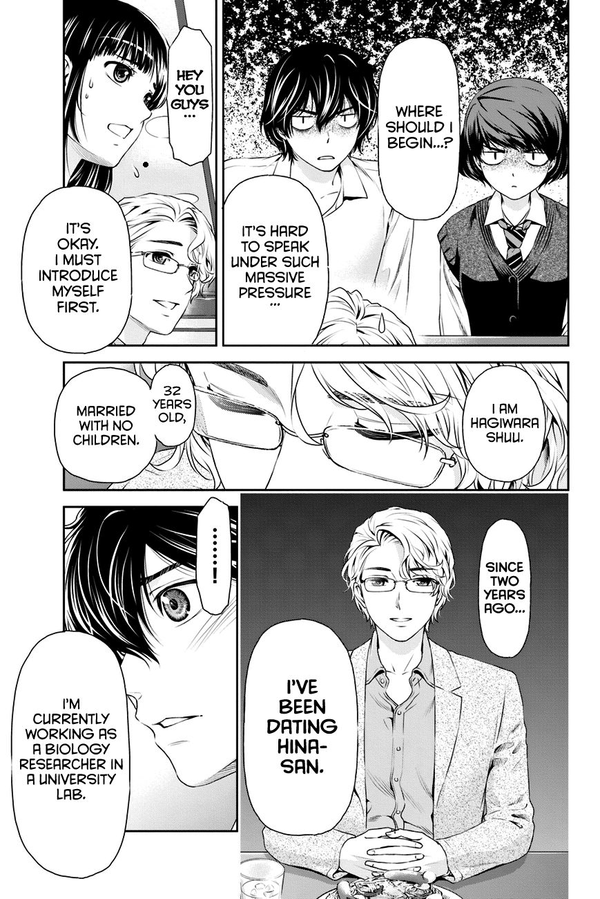 Domestic Girlfriend, Chapter 9 Confrontation image 009