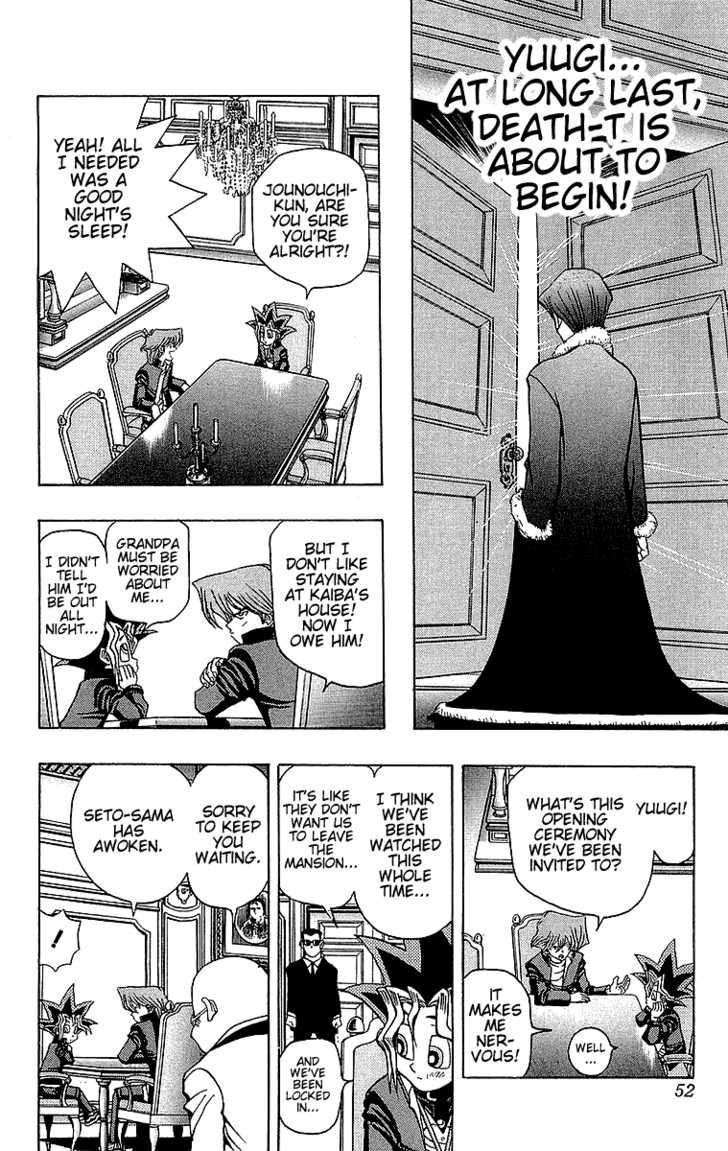 Yu Gi Oh, Chapter Vol.04 Ch.027 - Project Start!! image 006
