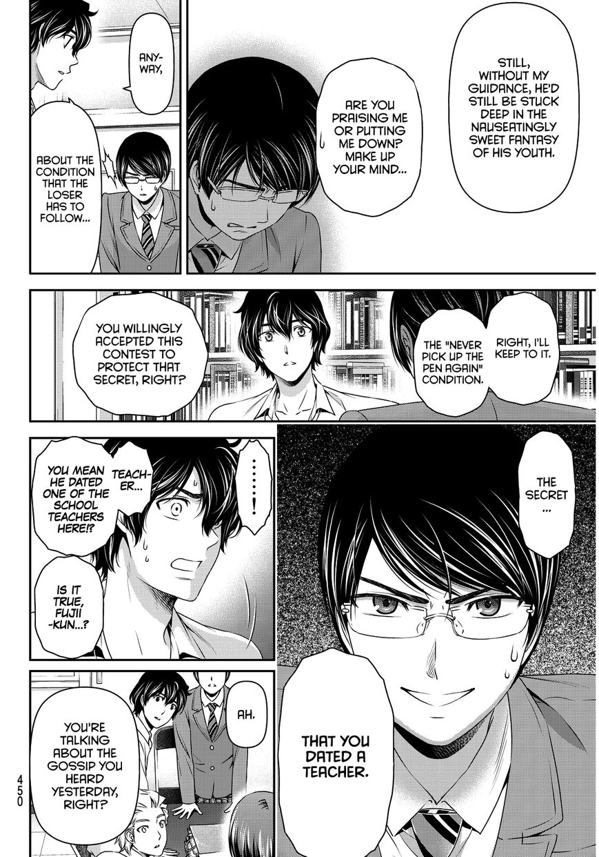 Domestic Girlfriend, Chapter 76 Conclusion image 013