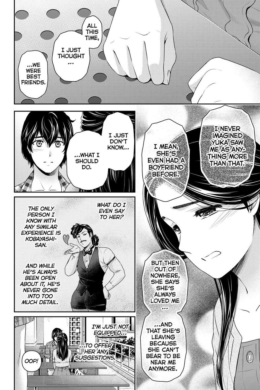 Domestic Girlfriend, Chapter 166 The Outcome of Friendship image 004