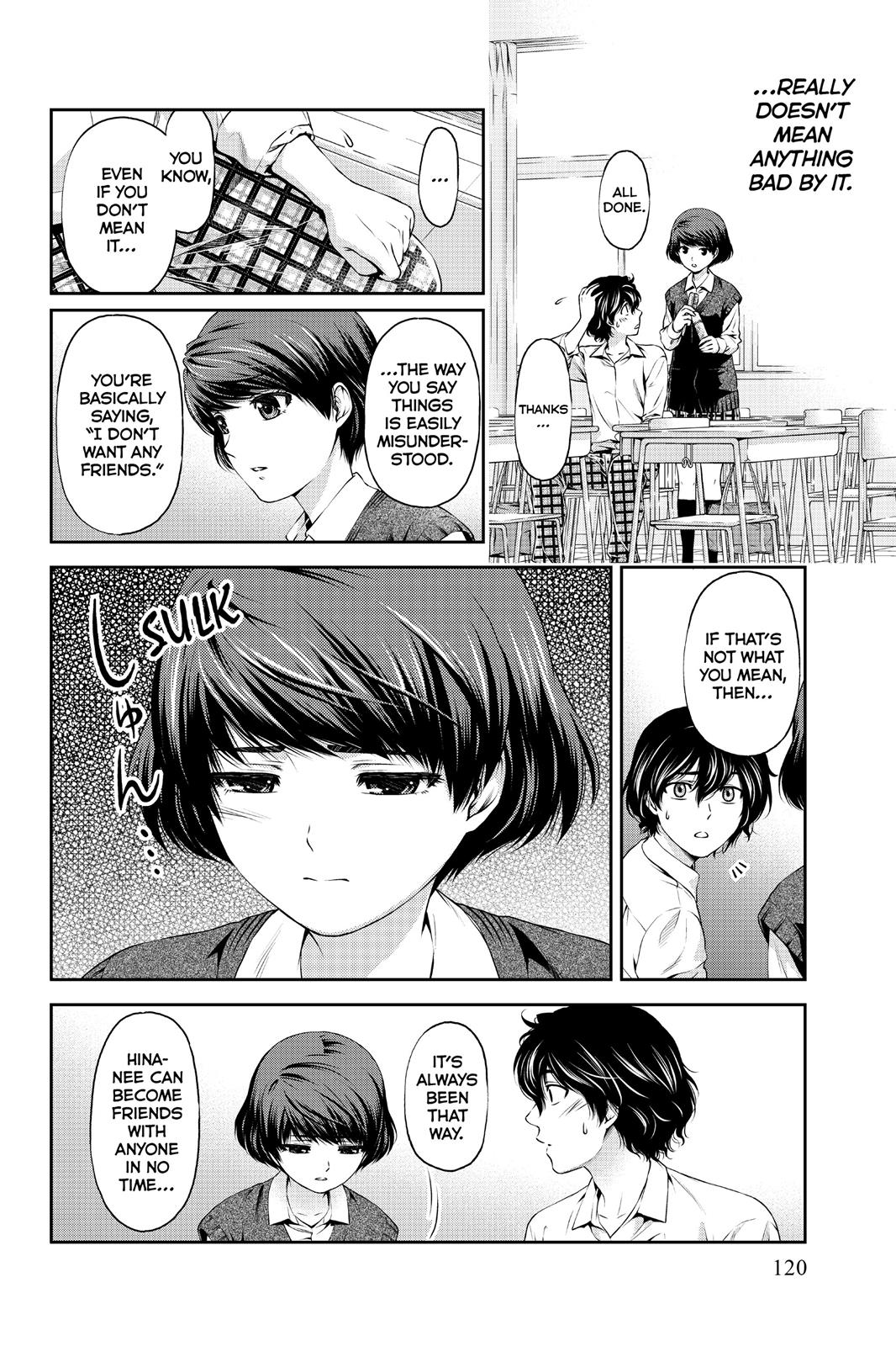 Domestic Na Kanojo, Chapter 3 image 024