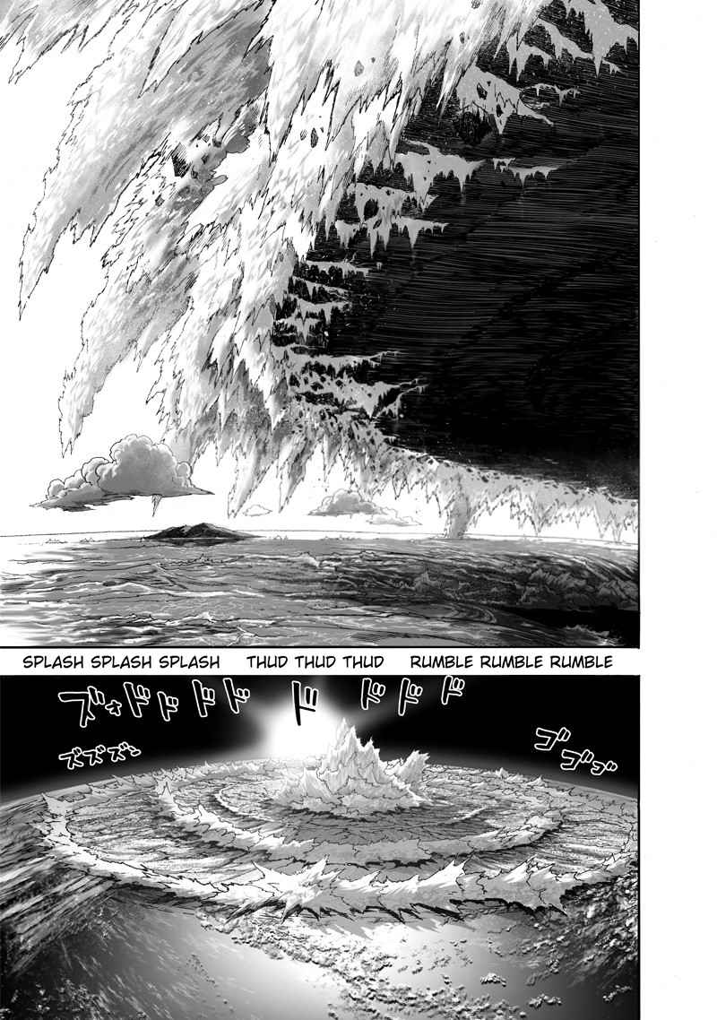 One Punch Man, Chapter 132 image 011