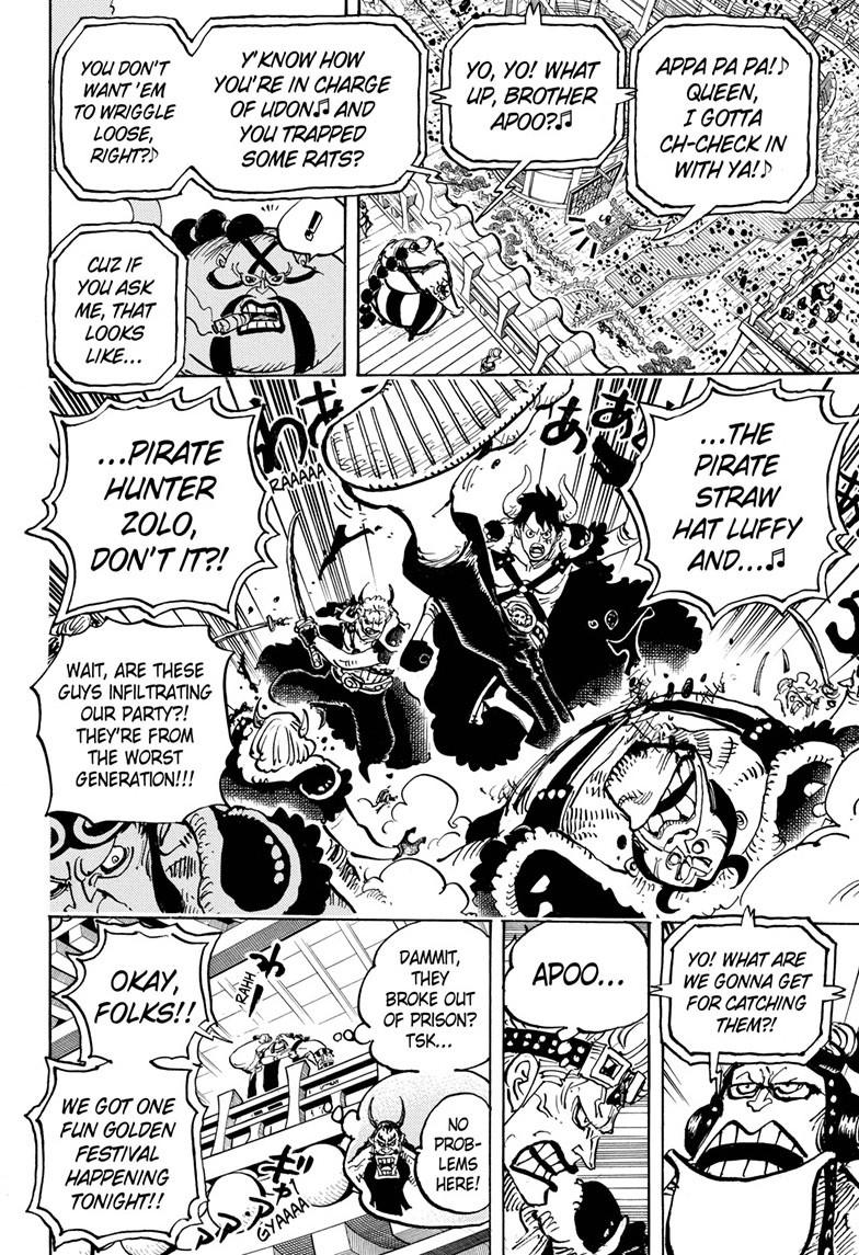 One Piece, Chapter 980 image 008