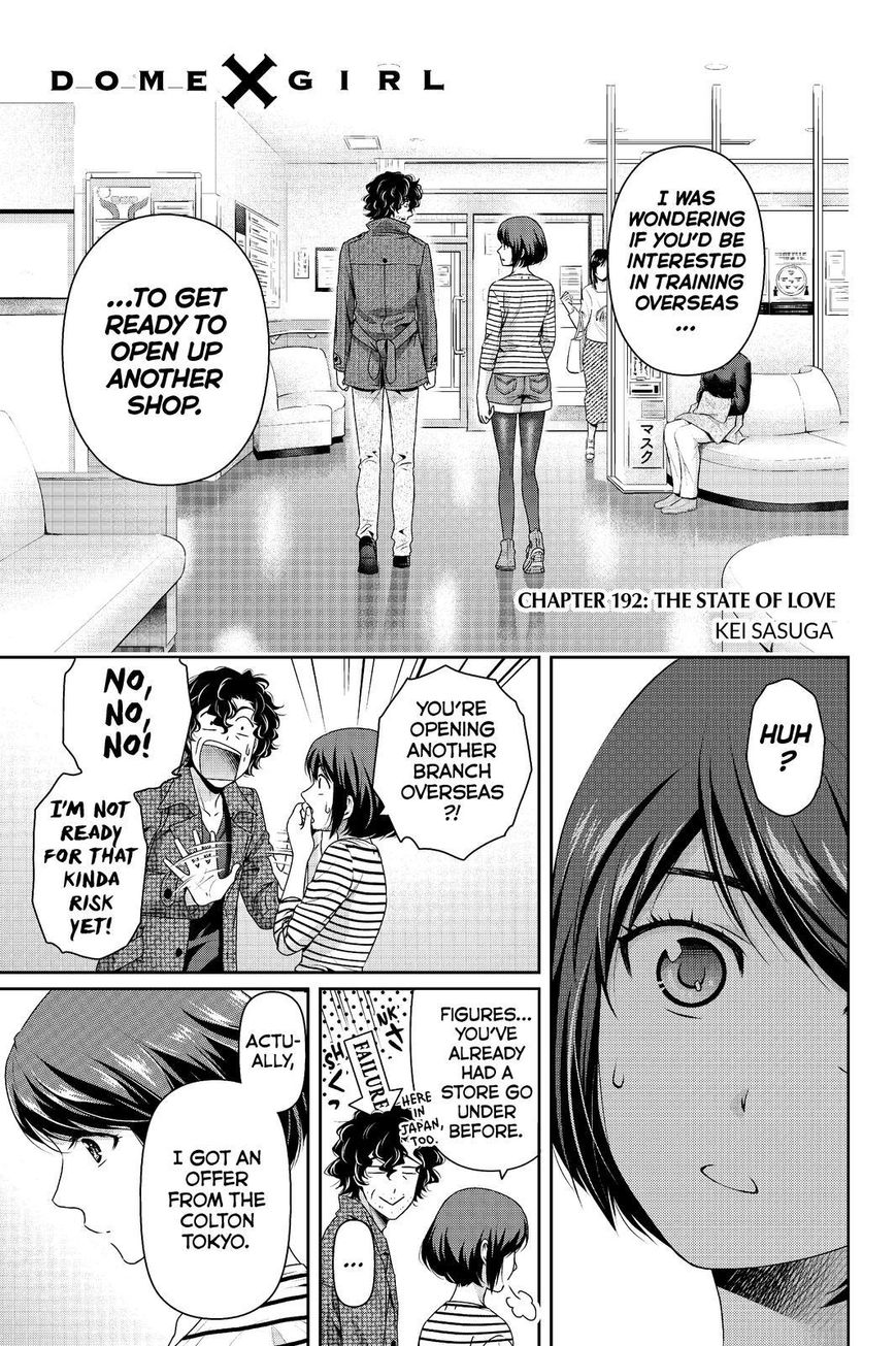 Domestic Girlfriend, Chapter 192 The State of Love image 001