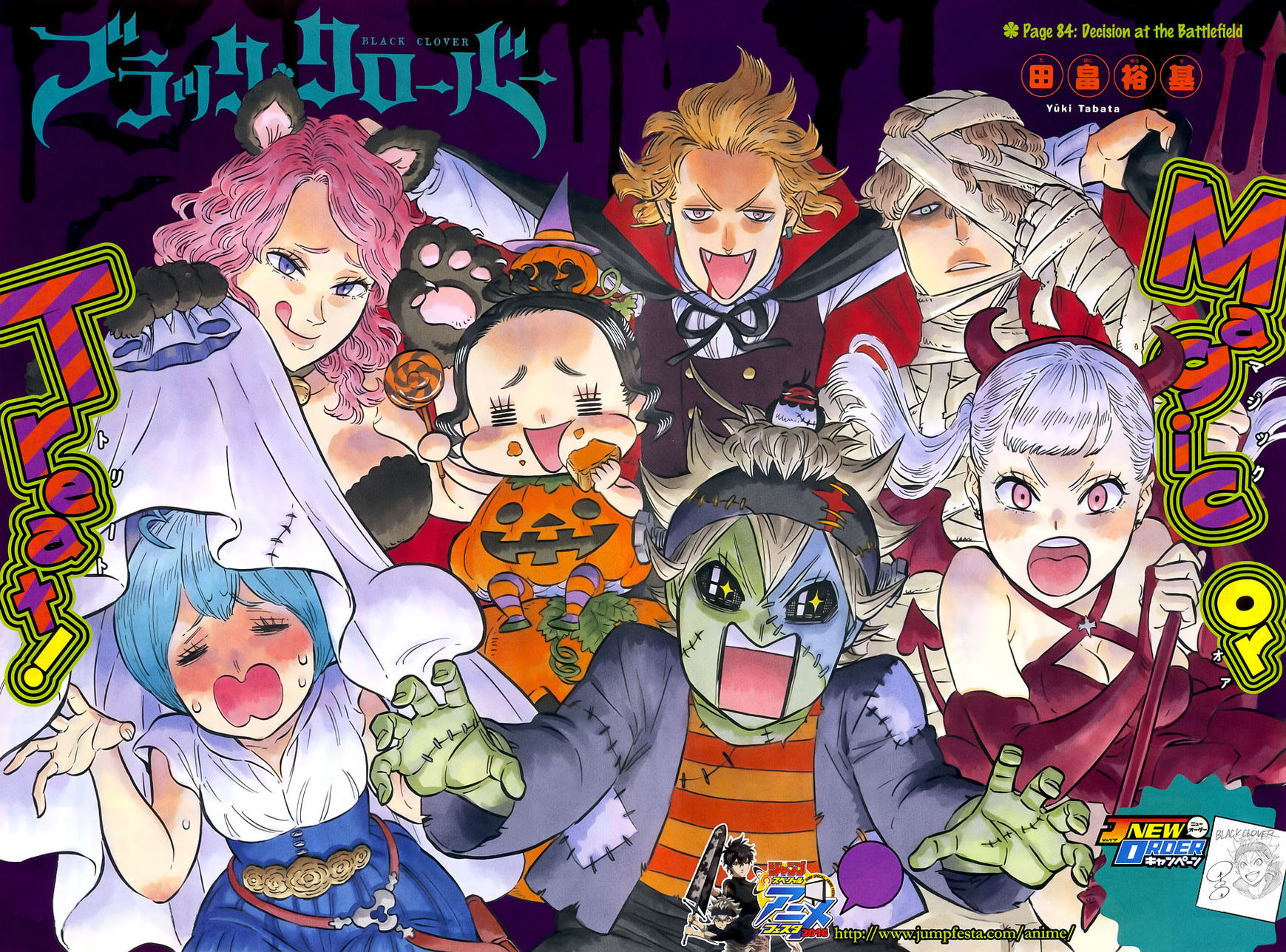 Black Clover, Chapter 84 Decision at the Battlefield image 003