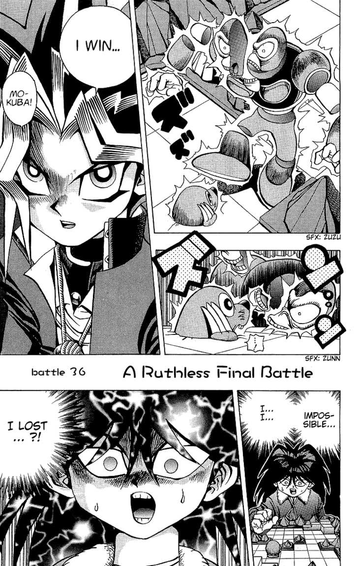 Yu Gi Oh, Chapter Vol.05 Ch.036 - A Ruthless Final Battle image 002