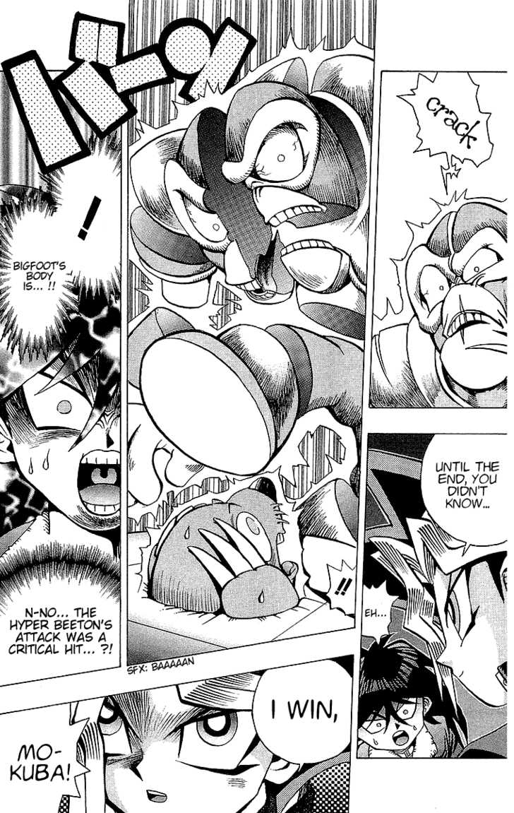 Yu Gi Oh, Chapter Vol.05 Ch.035 - Deathmatch On A Gameboard image 019