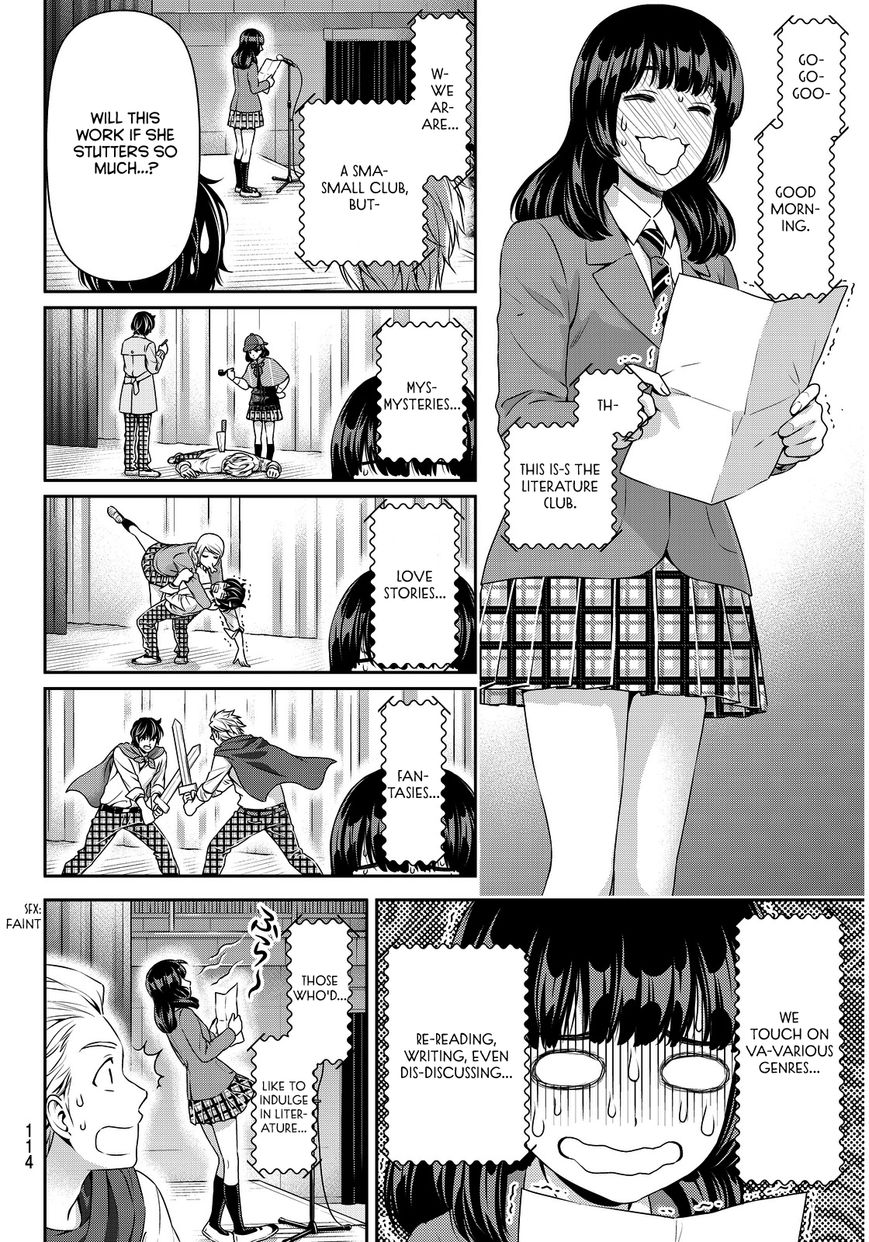 Domestic Girlfriend, Chapter 73 New Winds image 008