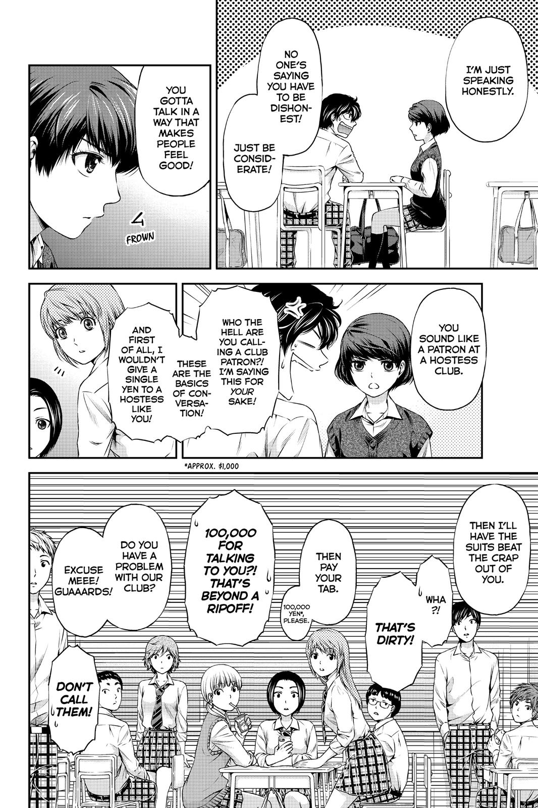Domestic Na Kanojo, Chapter 3 image 028