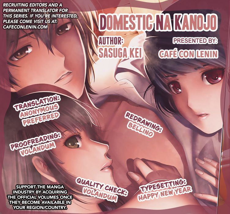 Domestic Girlfriend, Chapter 12 Love Rival image 002
