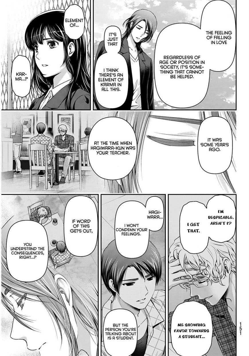 Domestic Girlfriend, Chapter 64 Letter image 012