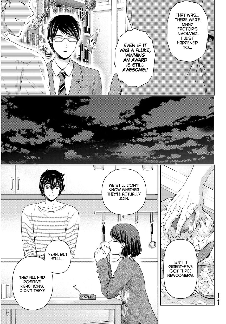 Domestic Girlfriend, Chapter 73 New Winds image 015